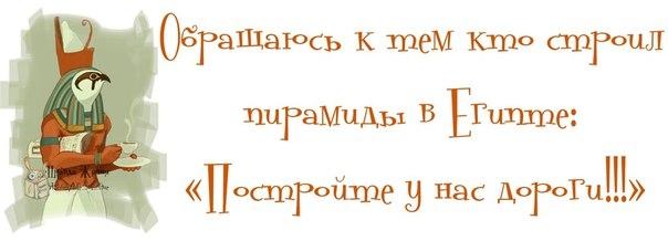 Позитивчик))) 102525248_1372616366_frazochki3
