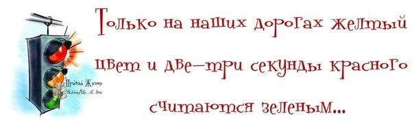 Позитивчик))) 102525262_1372616401_frazochki5