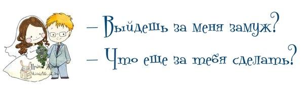 Позитивчик))) 102525264_1372616407_frazochki19