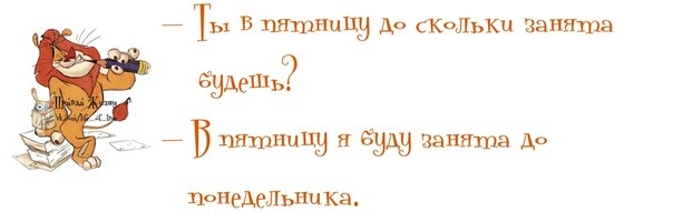 Позитивчик))) 102525266_1372616422_frazochki11
