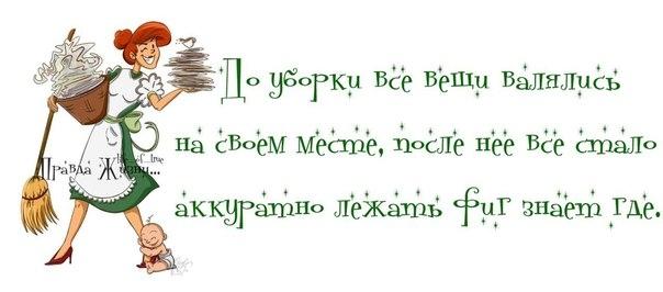 Позитивчик))) - Страница 2 102559560_2