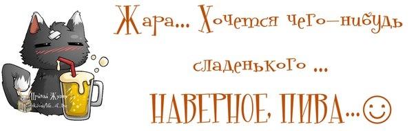 Позитивчик))) - Страница 2 102559562_4