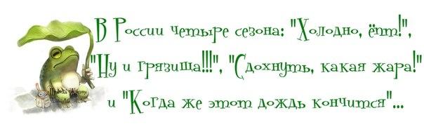 Позитивчик))) - Страница 2 102559564_6