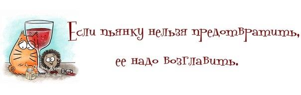 Позитивчик))) - Страница 2 102559566_8