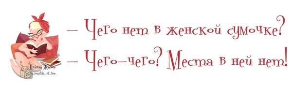 Позитивчик))) - Страница 2 102559570_12