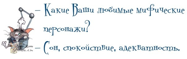 Позитивчик))) - Страница 2 102559572_14