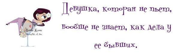 Позитивчик))) - Страница 2 102559574_16