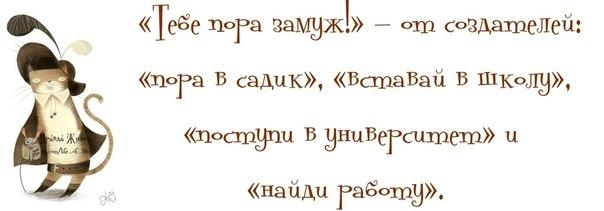 Позитивчик))) - Страница 2 102559578_20