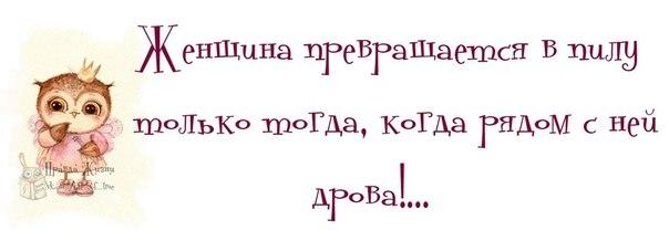 Позитивчик))) - Страница 2 102559582_24