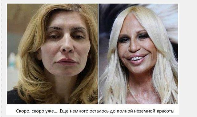 Ирина  Александровна Агибалова. 99031766_IA