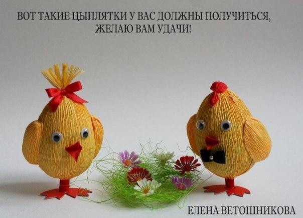 Сувениры к Пасхе - Страница 2 99047412_1
