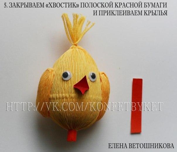 Сувениры к Пасхе - Страница 2 99047418_6