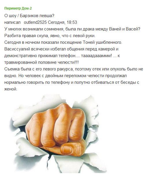 Василий   и Антонина  Тодерики. - Страница 2 105417984_large_Barzikov