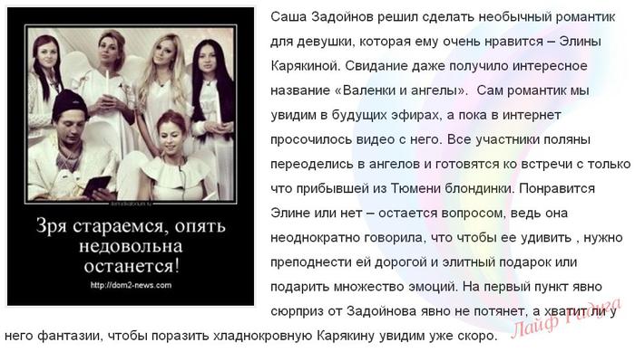 Александр Задойнов. 107827860_large_watermarked__20131208_164908