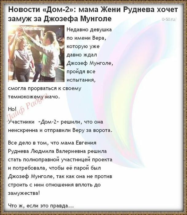 Новости слухи из инета. - Страница 22 107890516_large_z