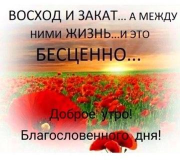 Поговорим о том, о сём - Страница 23 149898536_RRRSRR_SSSR
