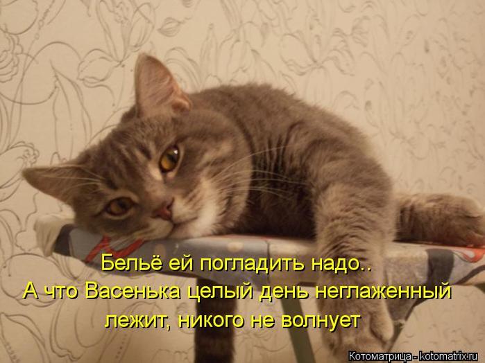 u_9a87aeb81dff52ef6c2b888238d964e7_800 (700x524, 301Kb)