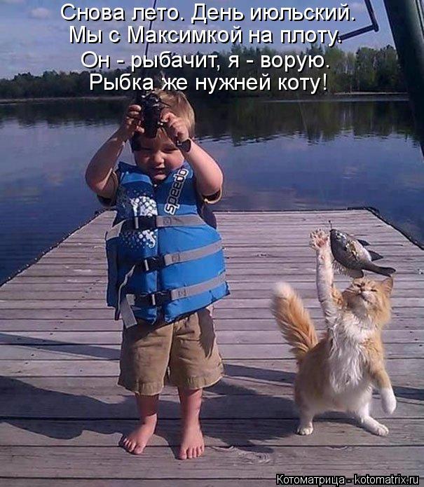 kotomatritsa_E_ (605x695, 309Kb)