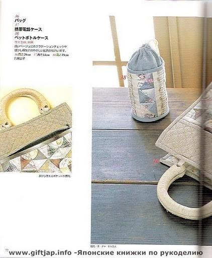 Сумки фото + выкрайка 1986154_japan_bags_karin_70