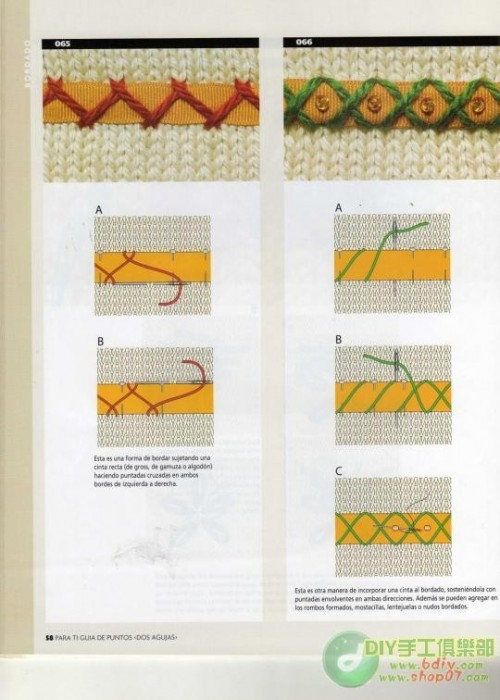 вышивка на вязаном полотне 2009504_19_286289_2d14ff6fbf8aaad