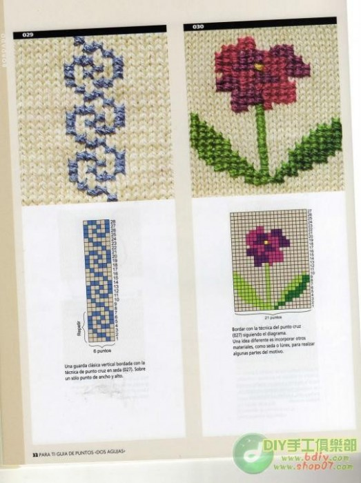 вышивка на вязаном полотне 2009506_19_286289_03a7ceae92e44e0