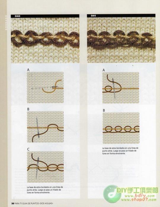 вышивка на вязаном полотне 2009520_19_286289_69ef3dc0135c061