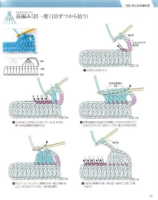 Учебник по вязанию крючком. 1720310_crochet_36