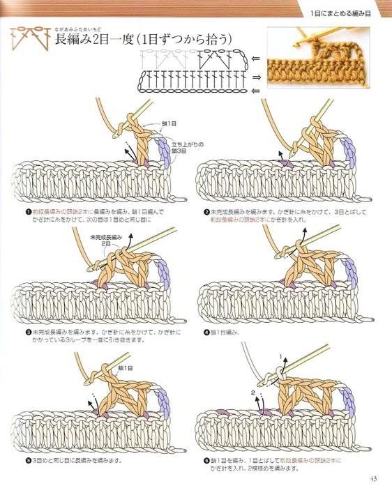 Учебник по вязанию крючком. 1720314_crochet_40