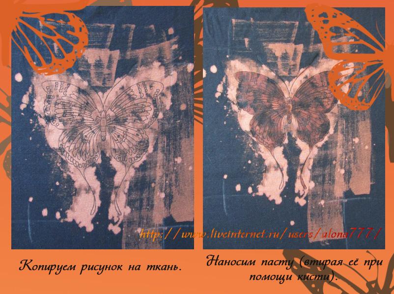 Отбеливание ткани. I . F_20472999