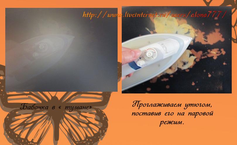 Отбеливание ткани. I . F_20473001