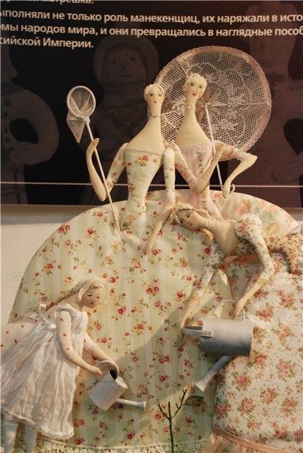 Текстильные куклы Т.Овчинниковой 3742644_bf94392fe7cb
