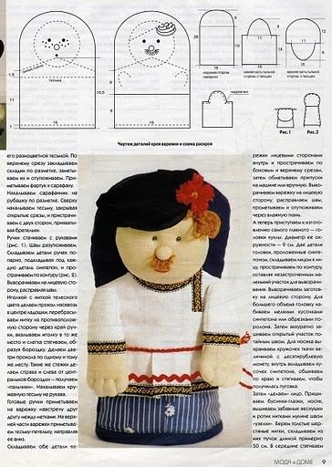 Текстильные штучки 2616506_3
