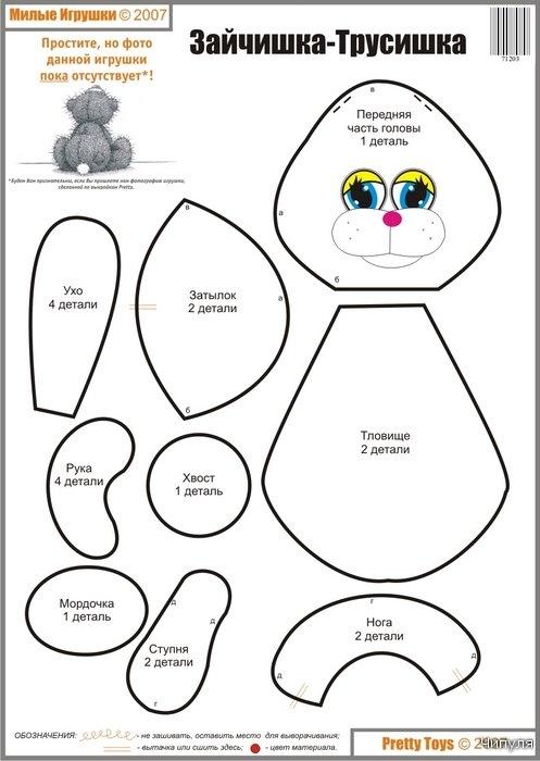 Журнал: Pretty toys № 9. 25 выкроек зайцев, кроликов. 2712376_9-zaici-19