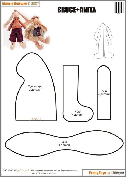 Журнал: Pretty toys № 9. 25 выкроек зайцев, кроликов. 2712394_9-zaici-1