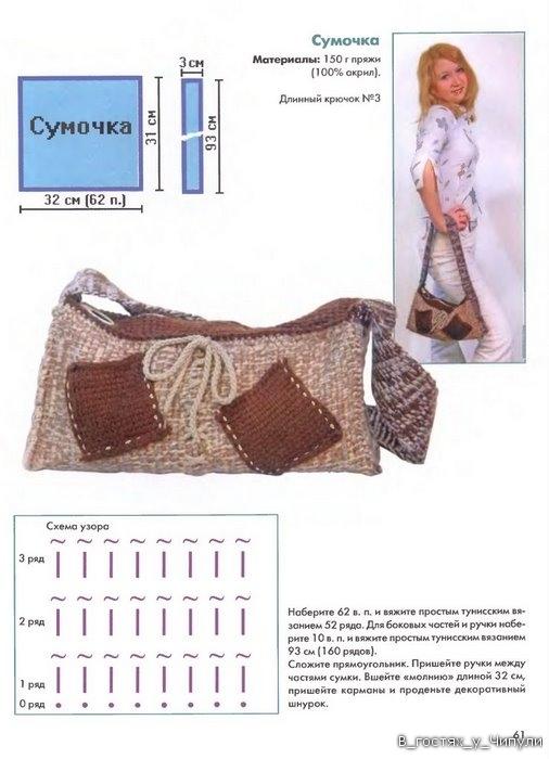 Книга: Тунисское вязание. Техника, узоры, модели. Т.П. Абизяева. 2832414_aa_0060
