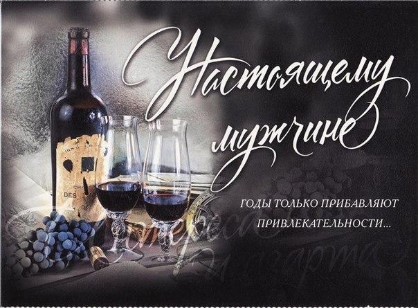 Поздравляем с Днем рождения Александра Викторовича! 49acdf6bf4fd5fbc357838bfcacd78a0