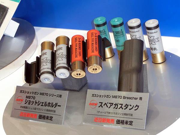Nuevos lanzamientos de Tokyo Marui - Página 4 140515-hobbyshow-m870s-02