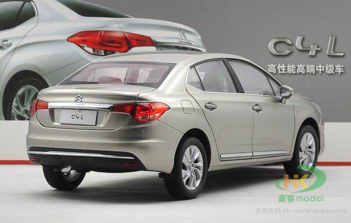 Citroën New China version 1/18 T2CFKmXa8cXXXXXXXX_%21%2178933397