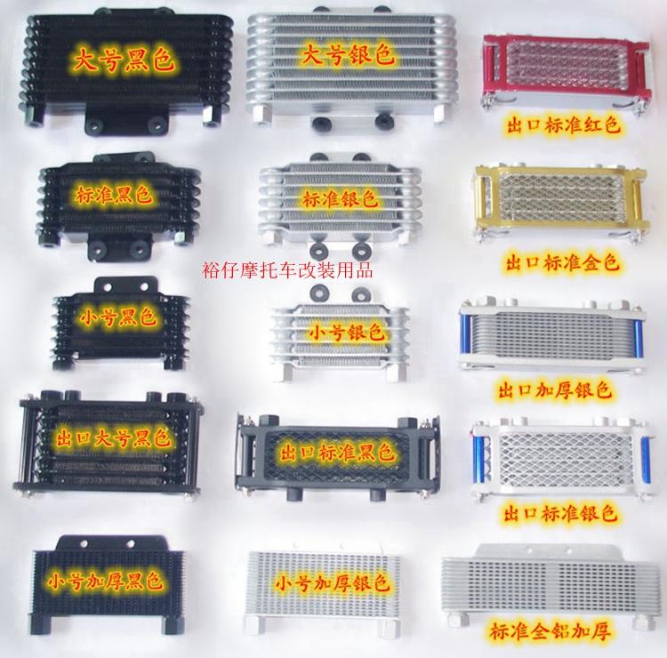 Qingqi Sport 125 / I-moto Strada  - Página 15 TB2CCKpaXXXXXb9XXXXXXXXXXXX-367891424