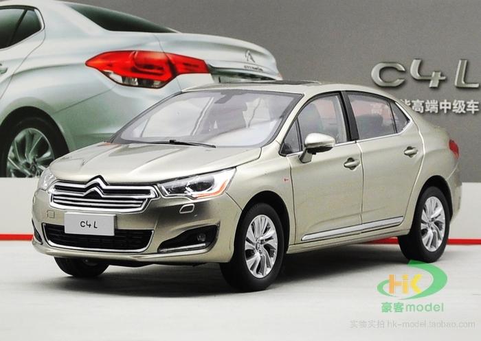 Citroën New China version 1/18 T2s8vjXXRaXXXXXXXX_%21%2178933397