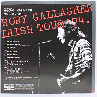 Irish Tour '74 (1974) 10534332_o2