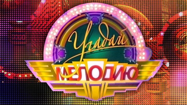 Viktorīna latviešu mūzikas cienītājiem. PR20121225183312