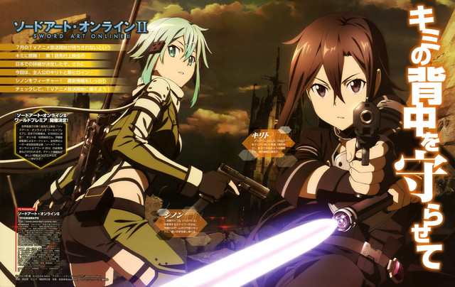 Sinon Snipping Ad for Sword Art Online 2 8d1650f2a3acd959fcfc06601a0509c21402586318_full