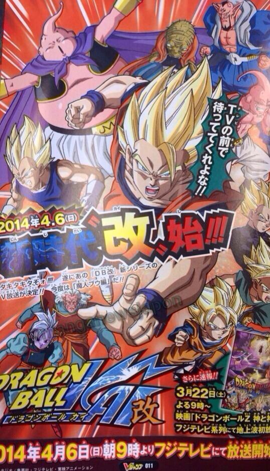 New Anime Coming Out 9a76e0d1e0b620e8ed027f58d3112a3f1392647909_full