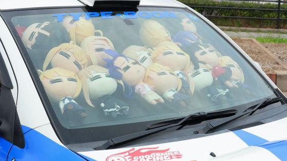 The cars of Fate/Stay Night Bf00cac2f973068b74f14d04b2a962321444658877_full
