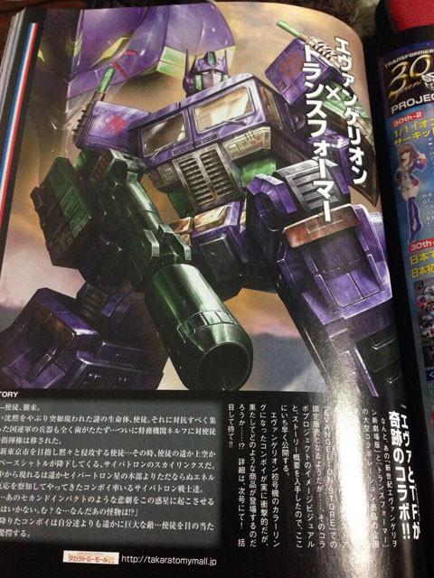 Visite au Japon: Transformers et autres robots - Mandarake, Tokyo Toy Show, Boutiques, Akihabara - etc - Page 3 Eda122c1c45bdccaa5e5af48b9f180211398360863_full