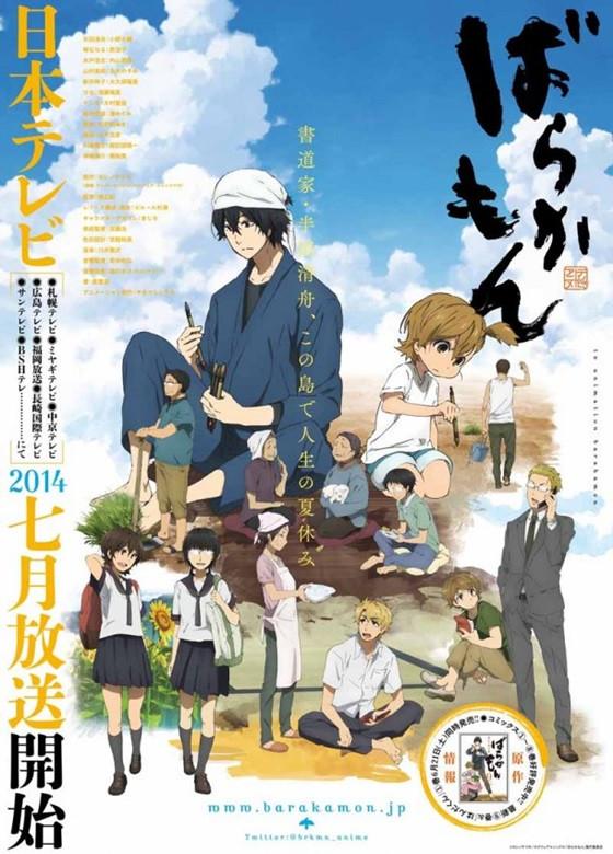 Les Mangas & Animés/Sentai - Page 3 18b0ff154cc42aeba18a7b10d3b1939b1401943233_full
