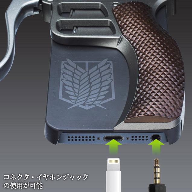 Attack on Titan iPhone Case Goes on Sale 236d391d966b3936d9e6c451d69350d11399980402_full