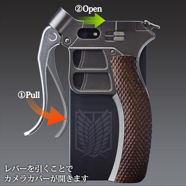 Attack on Titan iPhone Case Goes on Sale 905f93fb8349d52deda6ae8d1ca7379f1399980381_full