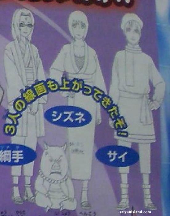 """Trailers de la sexta película de Naruto Shippuden (Naruto: Road to Ninja"""") 09c80959a9aab92be04049757c98507f1339899759_full"""